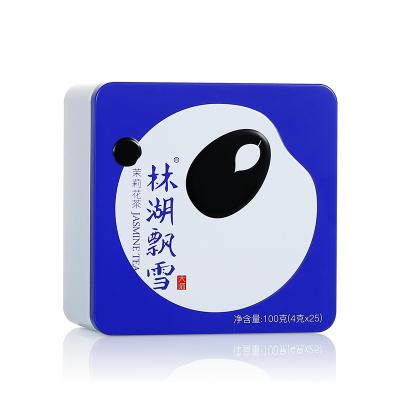 【第二件0元】2019年新花新茶 林湖飘雪特级浓香型茉莉花茶 茶叶 100g