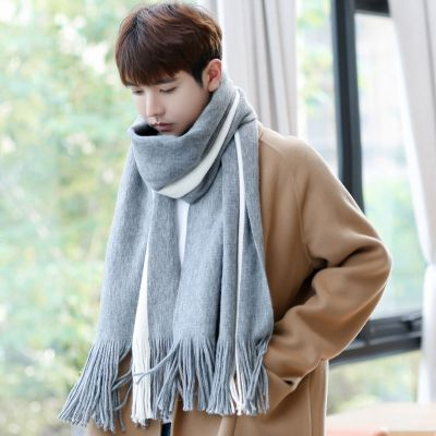 圍巾男秋季韓版百搭新款男士圍巾毛線針織長款學生圍脖加厚年輕人臻依緣