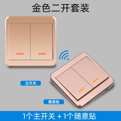 阿斯卡利無線遙控開關面板免布線220v智能電燈雙控家用電源隨意貼86型 金色二開:1個主開關+1個隨意貼