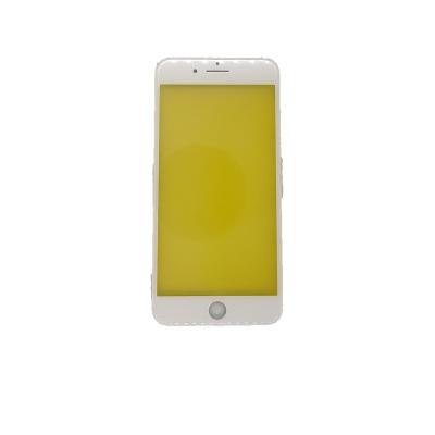 新奇示(XQS)适用于苹果8P 一体盖板 白(不含税)