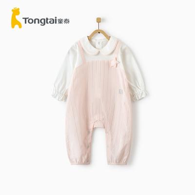 童泰新款春夏嬰兒衣服3-24月男女寶寶連體內衣純棉翻領連體衣哈衣