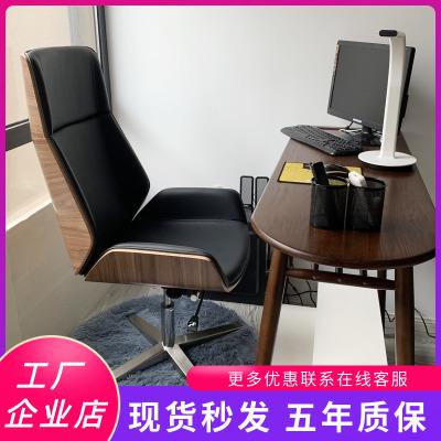花千紫老板椅桌椅簡約會議室靠背電腦椅子 家用轉椅實木真皮書房辦公椅