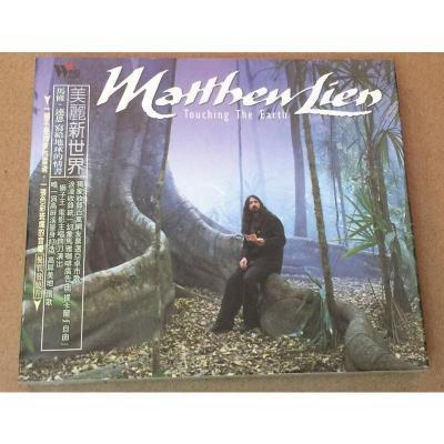 風潮唱片 TCD5302 馬修連恩.美麗新世界CD 正版