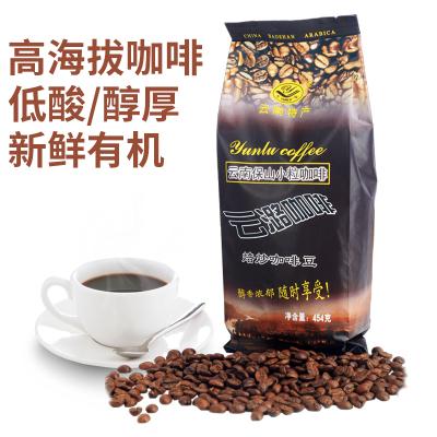 云潞 云南小粒国产蓝山咖啡豆阿拉比卡有机咖啡豆可磨纯黑咖啡粉