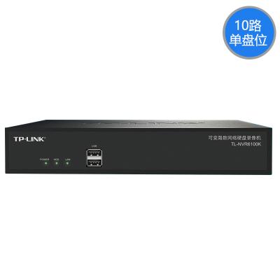 TP-LINK TL-NVR6100K 可变路数 高清监控网络远程硬盘录像机 APP看录像 单盘位
