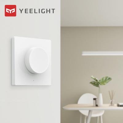 Yeelight 智能調光開關免安裝旋鈕按壓多功能客廳臥室智能吸頂燈餐廳吊燈調光調色智能(貼裝版)