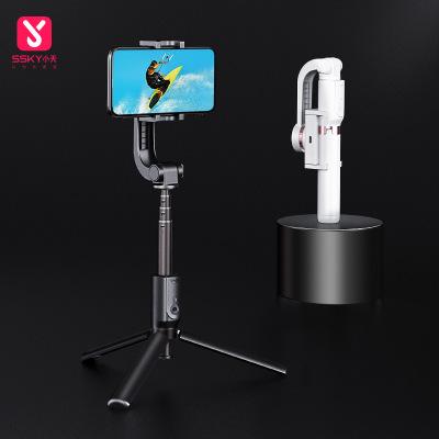 小天 手机自拍杆 蓝牙遥控 防抖稳定器手持拍摄视频平衡陀螺仪苹果iPhone11/XR华为oppo vivo通用 黑色