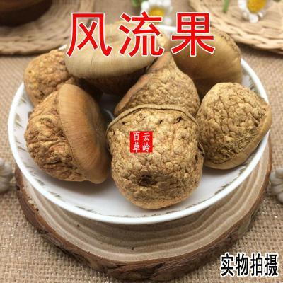 云南屏边野生材果子 天竺粒 500g