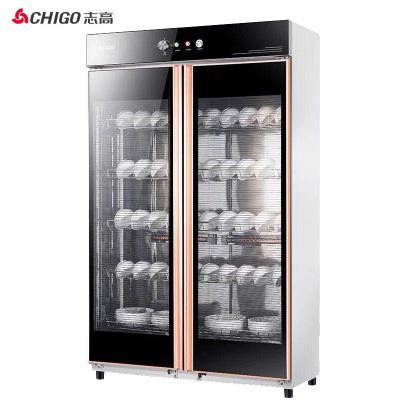志高(CHIGO)消毒柜YTP800-MDC01按鍵旋鈕式800L立式家用商用大容量臭氧消毒紅外管殺菌烘干雙開門