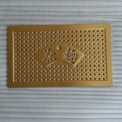 HOTBEE紅木茶臺銅茶盤精雕銅鏤空銅板茶盤尺寸可定