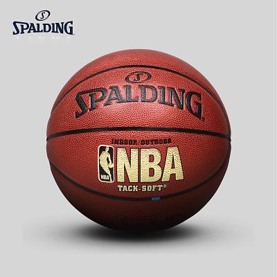 斯伯丁SPALDING 64-435/74-607Y NBA软质手感防滑PU 室内外通用篮球七号篮球(标准男子比赛用球)