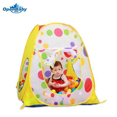 歐培(OPEN BABY)嬰兒童帳篷室內戶外寶寶游戲屋 小孩帳篷城堡玩具屋過家家用游戲池 黃色