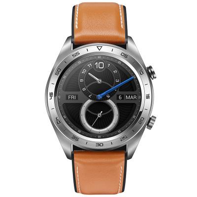 华为/荣耀(HONOR) Magic Watch 时尚智能户外运动手表 月光银(实时心率监测+多场景运动模式+50米防水+AMOLED高清彩屏+7天长续航+NFC支付)