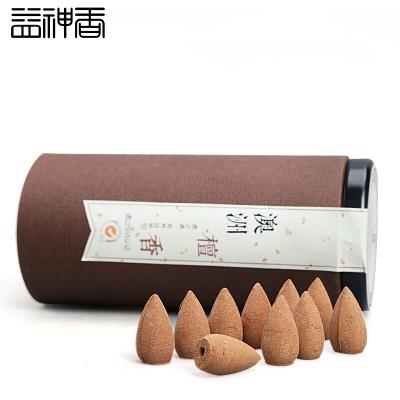 益神香 檀香倒流香 塔香 可搭沉香炉使用 居家薰香 澳洲檀香约100粒