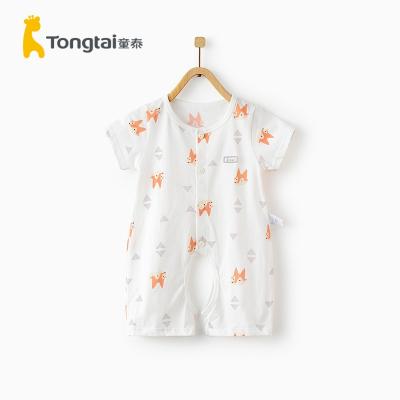 童泰(TONGTAI)2020年夏季薄款嬰兒衣服1-18個月男女寶寶純棉開襠連體衣新生兒爬服