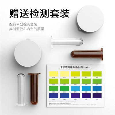 倍思(Baseus)【不單賣】空氣檢測套裝
