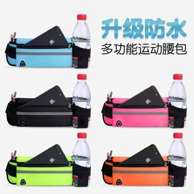 運動腰包男女時尚新款戶外跑步健身多功能防水小腰帶包水壺手機包