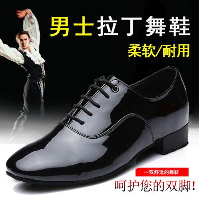拉丁舞鞋男 国标交谊舞华尔兹现代舞成人室内软底耐磨舞蹈鞋男童摩登广场舞两点底练功鞋