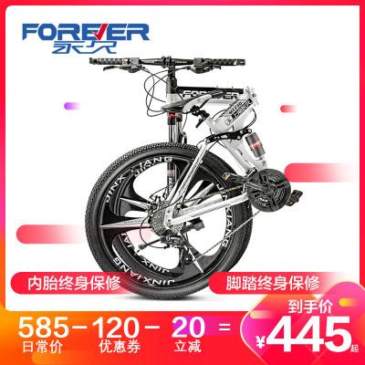 上海永久牌成人越野山地自行車男女單車折疊變速雙減震學生賽車