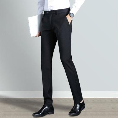 度度兔(Dudutu)2020夏季新款韓版修身彈力抗皺免燙男士商務休閑西褲
