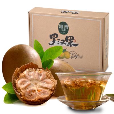 罗汉果干果 罗汉果茶泡水泡茶罗汗果广西 优惠款 52-56MM 2盒共18个+送4袋果芯茶
