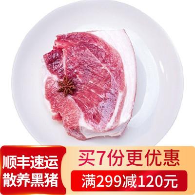 【299-120】野蠻香 東北黑豬 后腿肉 新鮮豬肉 豬腿肉 東北長白山脈散養 黑豬肉 新鮮土豬肉 400g