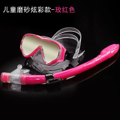 因樂思(YINLESI)浮潛三寶全干式成人兒童潛水裝備套裝面罩呼吸管游泳鏡近視潛水