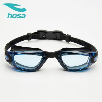 hosa浩沙兒童防水防霧泳鏡2020春夏新款高清平光男童女童通用眼鏡