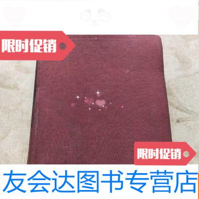 【二手9成新】戲曲志(陜西卷)、(16開) 9781103005873