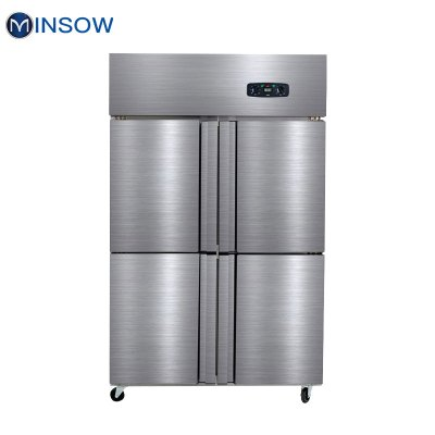 铭首(Minsow) CFS-40D4 900L 四门全冷冻 商用冷柜 冰箱 立式厨房冰柜 上冷冻下冷藏柜 商用展示柜