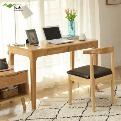 沁峰 电脑桌台式北欧实木书桌简约现代日式办公桌卧室家用学生学习桌写字台