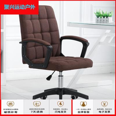 蘇寧放心購新款自動麻將桌椅子 靠背棋牌椅子凳子麻將機棋牌室椅家用聚興新款