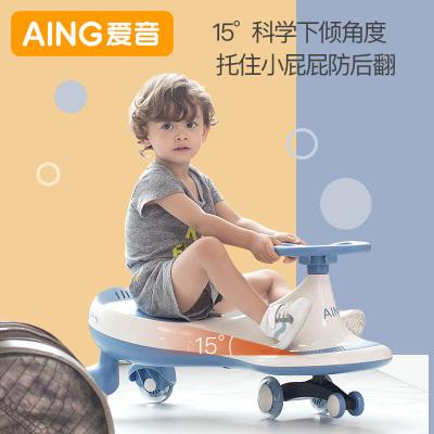 爱音(Aing)扭扭车儿童溜溜车万向轮儿童车3-6岁宝宝静音轮健身车8字型妞妞车