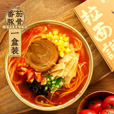 拉面說日式番茄豚骨拉面235g盒裝日式豚骨濃湯面非油炸鮮干面方便速食夜宵煮面預售