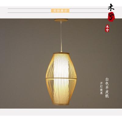 蒹葭現代中式簡約餐廳吊燈田園單頭茶樓創意燈具禪意酒店過道玄關吊燈 純白色羊皮紙
