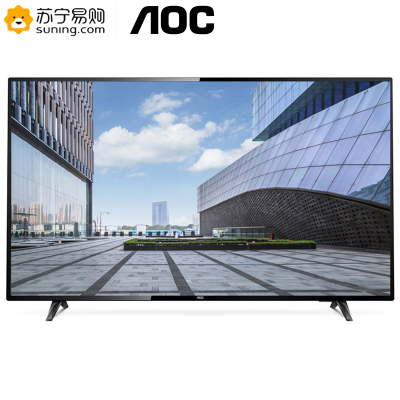 AOC 55U2 55英寸 4K超清 智能安卓 商用電視 可壁掛