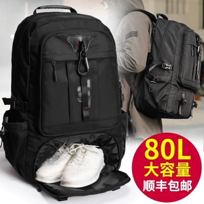 智納男士背包多功能特大號手提包滌綸出差行李包旅游雙肩包運動戶外旅行包男大容量