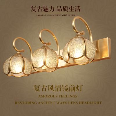 蒹葭歐式LED鏡前燈衛生間 全銅美式鏡前燈浴室梳妝臺鏡柜燈具D69 2頭(配普通光源)