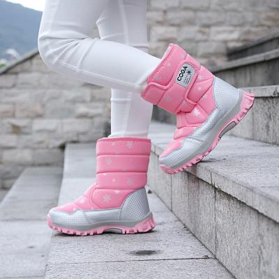 左丹狼(ZUODANLANG)女童雪地棉靴新款中大童女孩加厚防水防滑冬季加绒冬鞋儿童鞋棉鞋