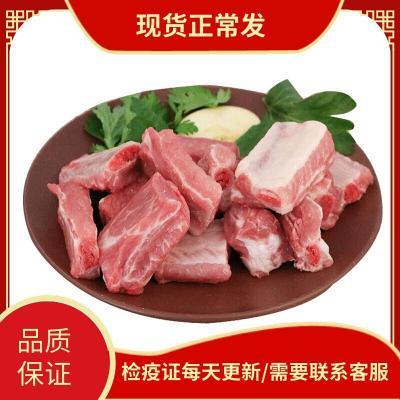 【有檢疫證附調料】冷凍豬肋排1斤 切塊新鮮豬肉 豬排骨 排骨 豬肉 燉湯 生鮮