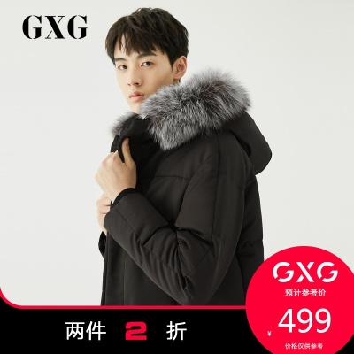 【兩件2折:499】GXG男裝 冬季新款軍綠白鴨絨加厚潮流連帽男士中長款羽絨服