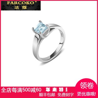 法蔻轻奢品牌水晶戒指女925银食指开口托帕石指环时尚气质韩国个性简约创意饰品
