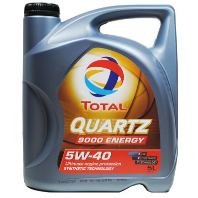 TOTAL道達爾 極馳9000Energy 全合成汽車機油潤滑油 5W-40 5L 歐洲原裝進口