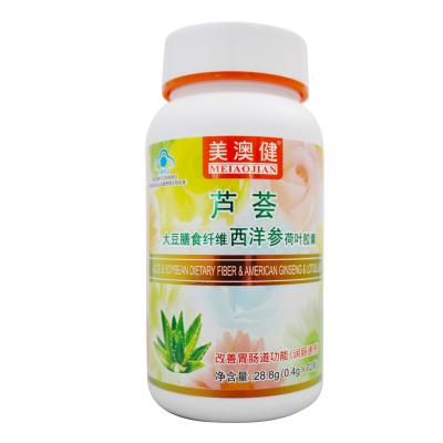 美澳健牌蘆薈大豆膳食纖維西洋參荷葉膠囊28.8g(0.4g*72粒)