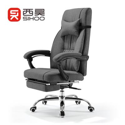 西昊SIHOO人体工学电脑椅子可躺 家用午休办公室转椅 老板椅带搁脚 M62 深灰色