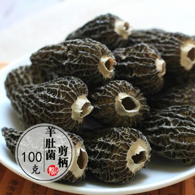 剪柄羊肚菌干货野生云南野生菌新鲜羊肚菇100g非500g煲汤