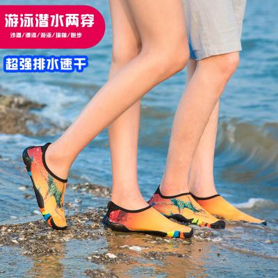 媽也2019夏季海邊度假情侶運動沙灘鞋涼鞋拖鞋涉水鞋男女浮潛水鞋大碼男士戶外速干溯溪鞋漂流鞋釣魚鞋瑜伽健身跑步鞋軟底透氣
