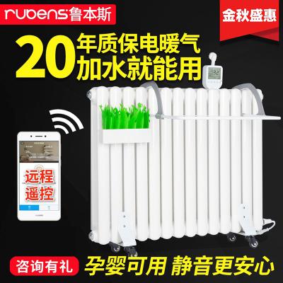 鲁本斯钢制加水电暖气片家用碳晶取暖器注水电暖气加热棒暖器换热片【触屏款12柱供暖面积10-14㎡】