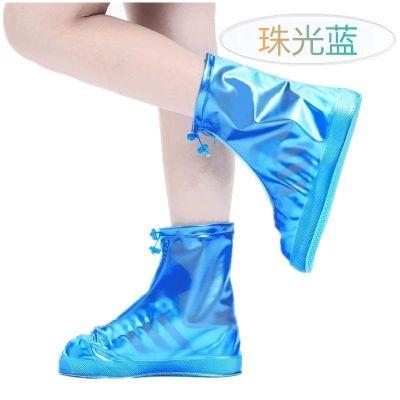 漠悠洛防滑耐磨加厚防雨鞋套防雪防污下雨雪天男女水鞋套帶防水層雨靴套