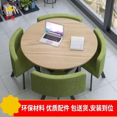 【萬?!哭k公家具 辦公室桌椅 休閑桌椅 洽談桌椅(一桌四椅)